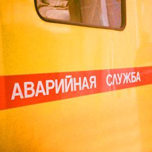Аварийные службы Наурской