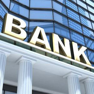 Банки Наурской