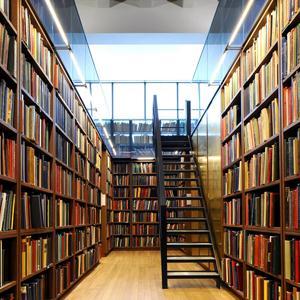 Библиотеки Наурской