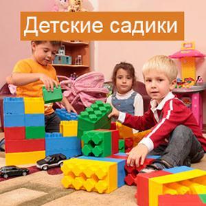 Детские сады Наурской