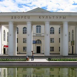 Дворцы и дома культуры Наурской