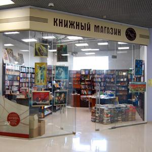 Книжные магазины Наурской