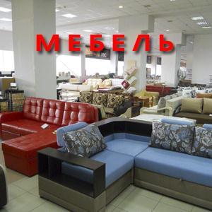 Магазины мебели Наурской
