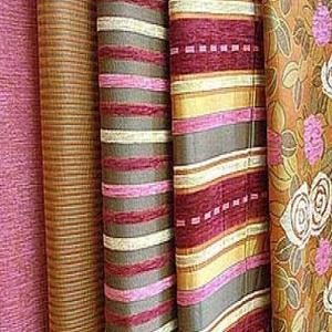 Магазины ткани Наурской