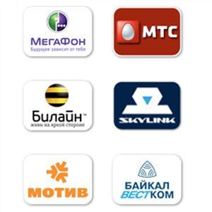 Операторы сотовой связи Наурской