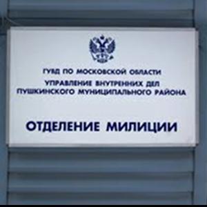 Отделения полиции Наурской