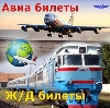 Авиа- и ж/д билеты в Наурской