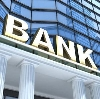 Банки в Наурской