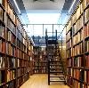 Библиотеки в Наурской