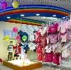 Детские магазины в Наурской