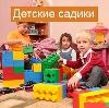 Детские сады в Наурской
