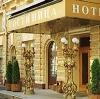 Гостиницы в Наурской