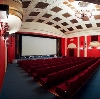 Кинотеатры в Наурской