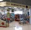 Книжные магазины в Наурской