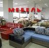 Магазины мебели в Наурской