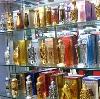 Парфюмерные магазины в Наурской